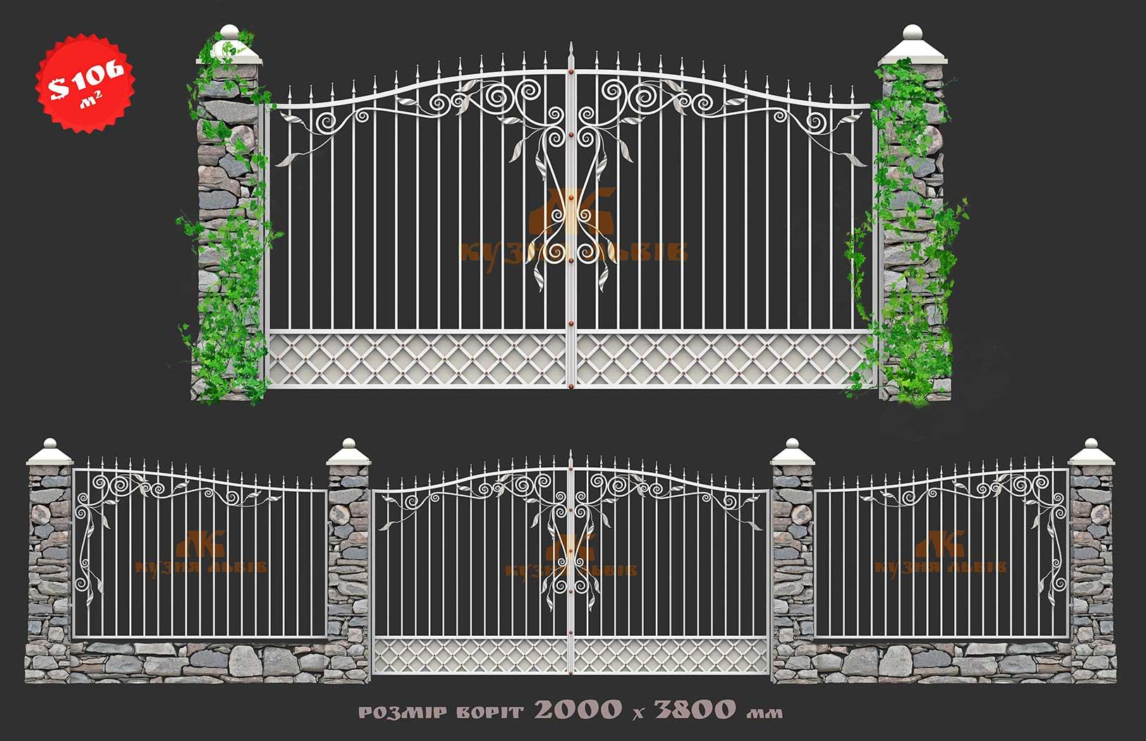 Готові Ковані ворота фото 1