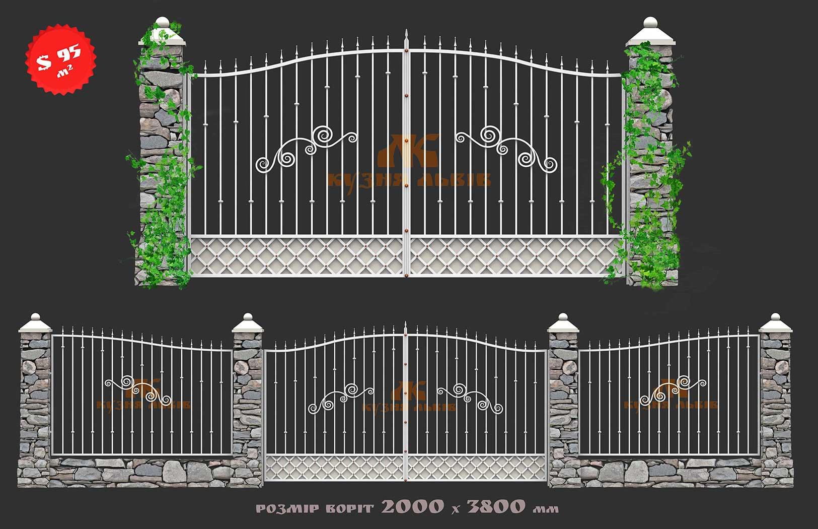 Готові Ковані ворота фото 2
