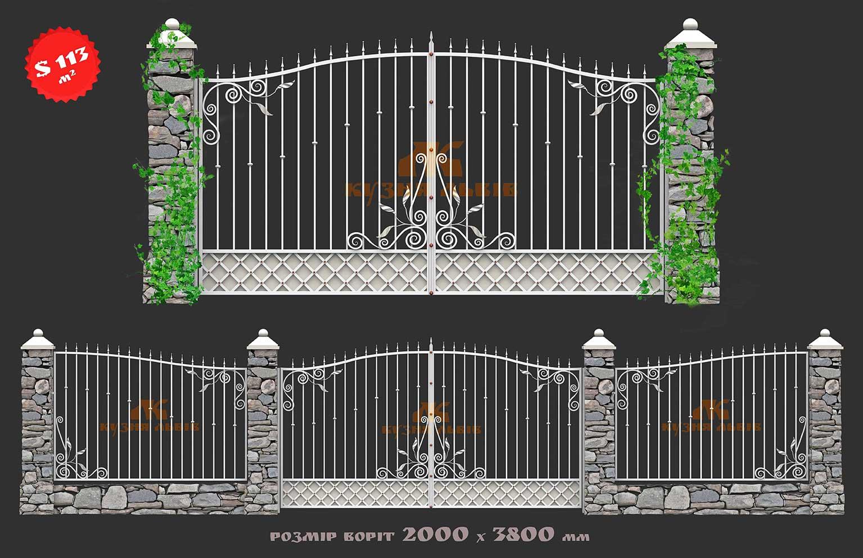 Готові Ковані ворота фото 4